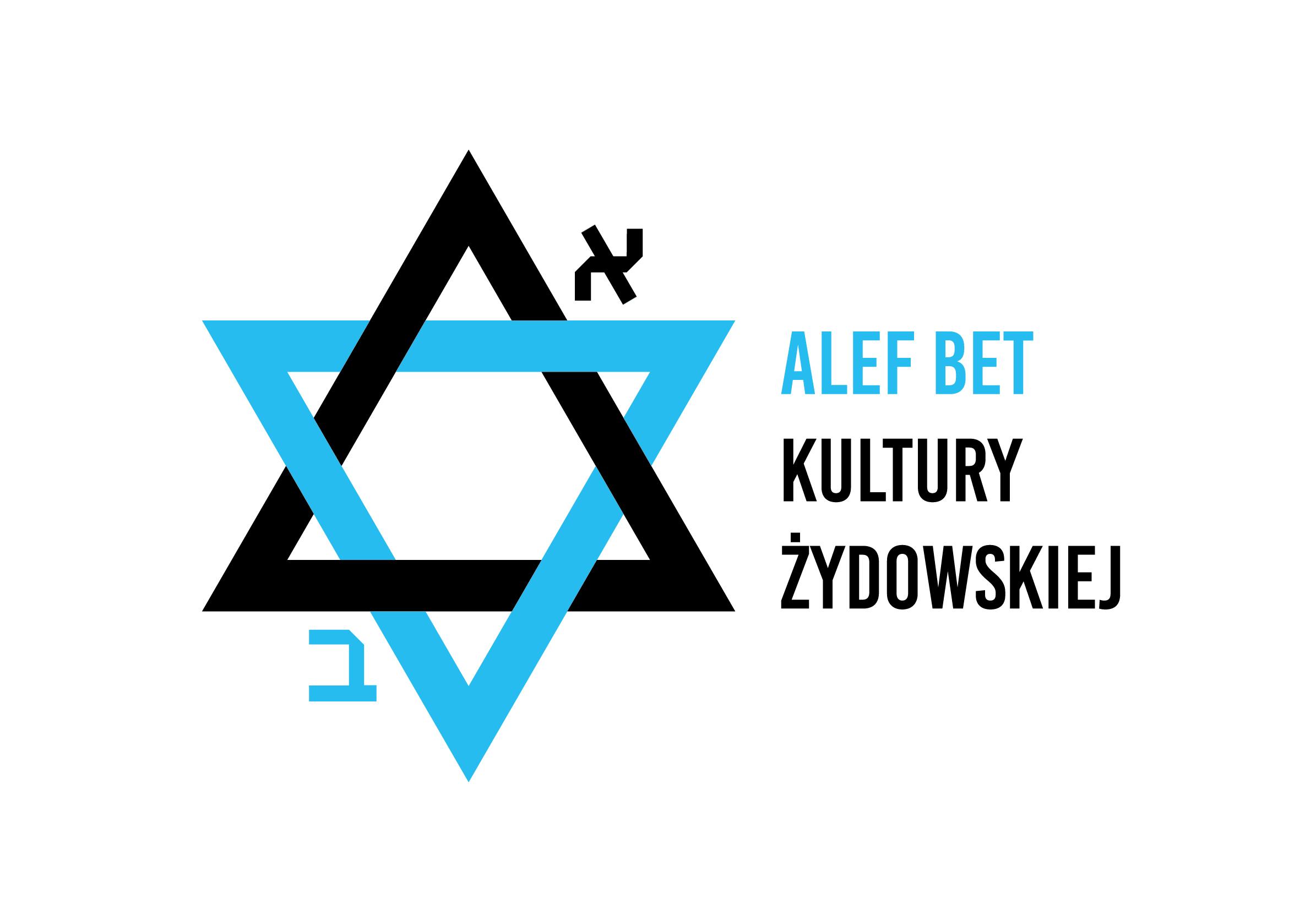 alef bet